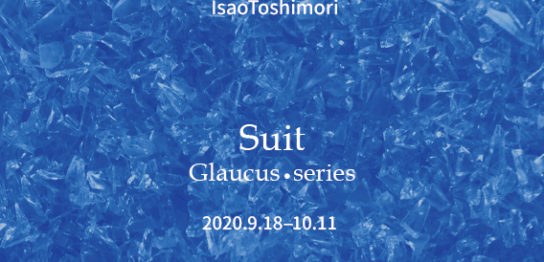 Glaucus・series Suit